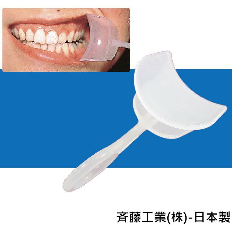 開嘴器-輕鬆開嘴 刷牙 口腔護理 看牙醫 皆方便 張嘴不易者使用 日本製 [E0120]