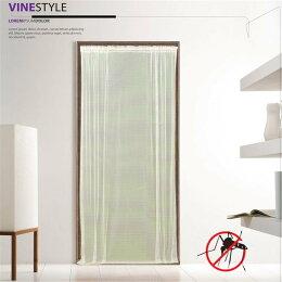 桿式防蚊門簾門框寬度 公分以內 使用