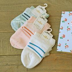 女士蕾絲花邊襪 純色全棉 品牌女襪 顏色隨機【AF02113】i-Style居家生活