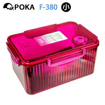 F-380防潮箱(紛紅色 附溼度計)相機 鏡頭 專用 防潮盒 除濕 收藏 台灣製 乾燥劑 免插電