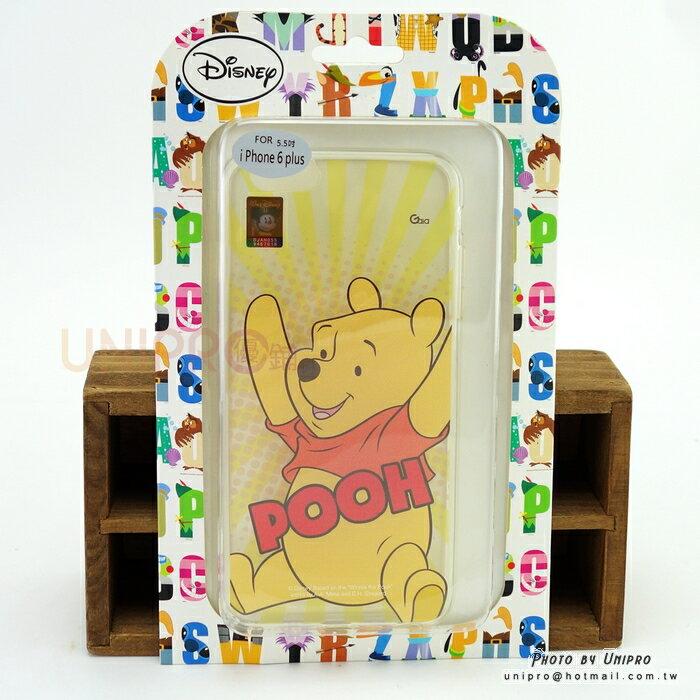 【UNIPRO】iPhone 6 6S PLUS 5.5吋 放射 小熊維尼 Pooh 手機殼 軟殼 i6+ 迪士尼正版授權