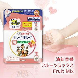 洗手乳【日本製】 趣淨洗手慕斯 補充包 清新果香 LION Japan 獅王