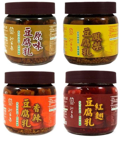 甘寶 桃米泉 原味/鳳梨/香辣/紅麴豆腐乳(非基改) 600g/罐