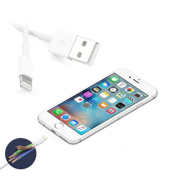 現貨特價5天1M蘋果充電線iPhone566S7Lightning8pin高品質充電線-數據線傳輸線