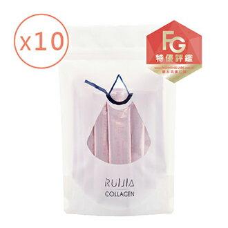 【Ruijia露奇亞】★專利玫瑰多酚膠原蛋白★10袋入(共300包)?西印度櫻桃C+專利玫瑰多酚?