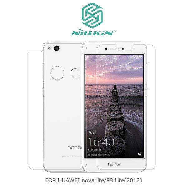 強尼拍賣~ NILLKIN HUAWEI nova lite Amazing H+PRO 鋼化玻璃貼 薄型 2.5D