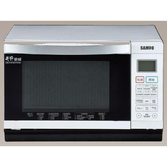 聲寶SAMPO天廚28公升平台式烘燒烤變頻微波爐RE-B428PDM