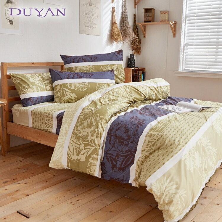 《DUYAN 竹漾》親柔雲絲絨床包被套組【草悟道】台灣製 雙人 加大 床包