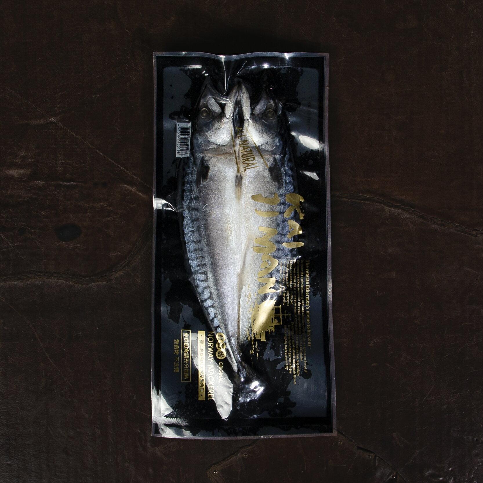 鯖魚一夜干 (280g*8包)