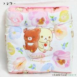 大賀屋 拉拉熊 坐墊 靠墊 兒童 大人 和室墊 墊子 懶懶熊 輕鬆熊 厚感 正版 授權 J00014157