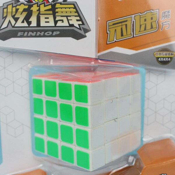 4 x 4 x 4魔術方塊 YJ9609 炫指舞冠速魔方6cm x 6cm^(白底^)