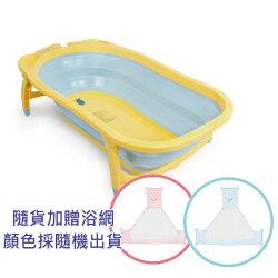 【隨貨加贈浴網】Karibu 凱俐寶 Tubby摺疊式澡盆/浴盆-黃藍色/天空藍