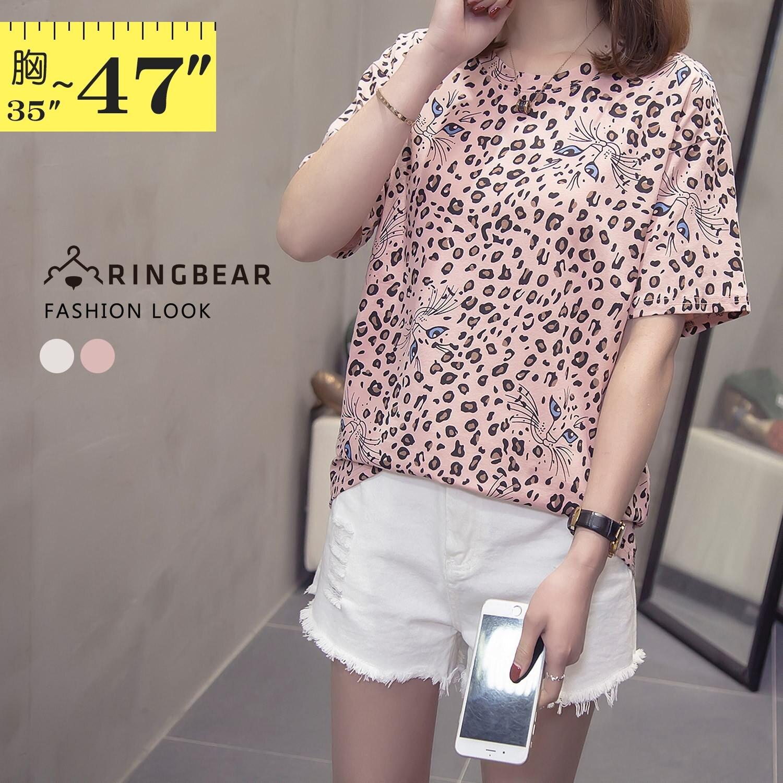 短袖上衣--時尚熱情甜美風滿版貓咪豹紋印圖圓領短袖T恤(白、粉M-3L)-T352眼圈熊中大尺碼 1