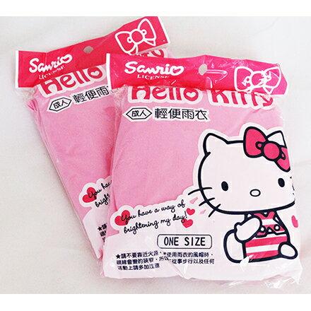 【敵富朗超巿】Hello Kitty 輕便雨衣-成人