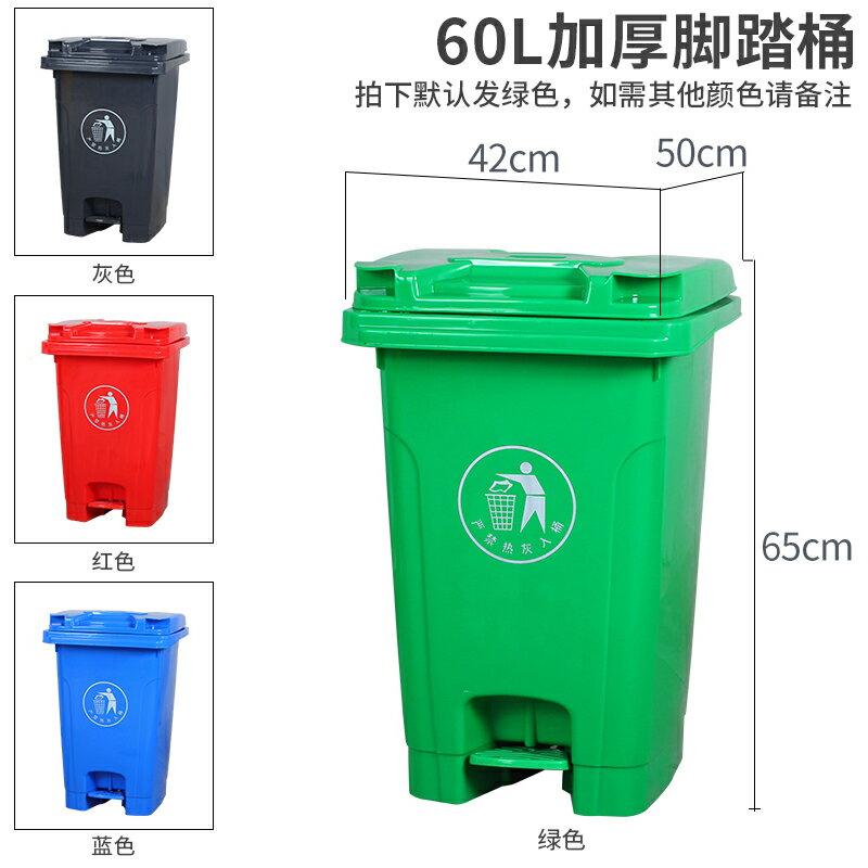 戶外垃圾桶 240L升戶外垃圾桶帶蓋環衛大號垃圾箱移動大型分類公共場合商用【DD9637】