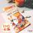 【日本Beaute Sante-lab生酵素230】美肌生酵素 (90粒) 3