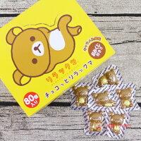 懶懶熊餅乾與甜點推薦到【0216零食會社】日本丹生堂_拉拉熊巧克力就在0216零食會社推薦懶懶熊餅乾與甜點