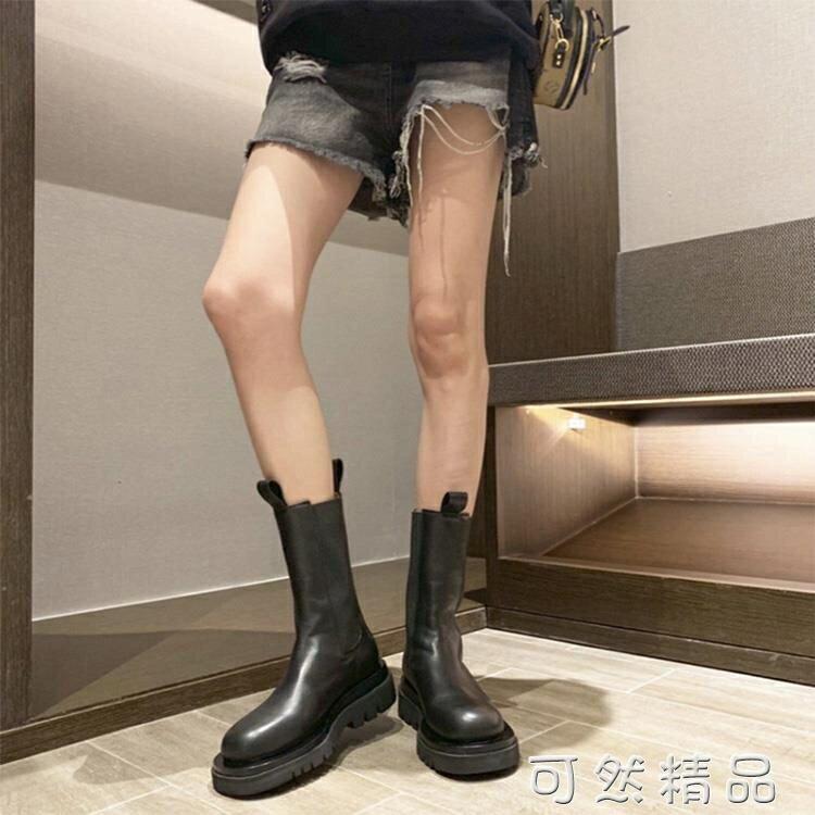 中筒厚底切爾西靴女新款工裝百搭煙筒靴短靴馬丁靴 秋冬新品特惠
