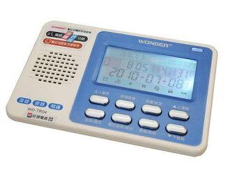 WONDER 旺德 數位式電話答錄/密錄機 WD-TR04
