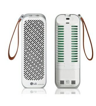 LG  PuriCare™ Mini隨身淨 空氣清淨機 /台 AP151MWA1