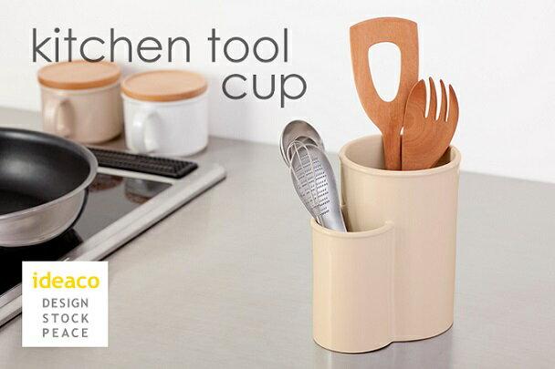 【This-This】日本 ideaco kitchen tool cup 餐具收納子母杯 - 共三色