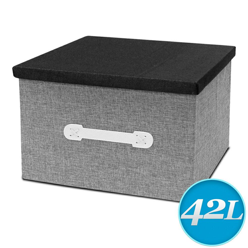 WallyFun 經典亞麻折疊收納箱 -42L (灰色)