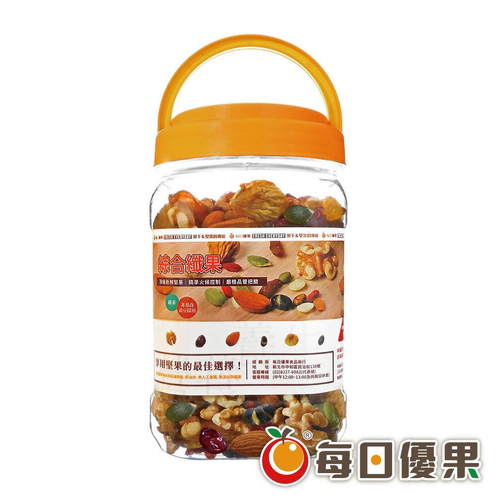 雙11整點特賣 2019 / 11 / 11 13:00準時開賣 罐裝養生綜合果實*2+罐裝綜合纖果*2 共4罐免運組【每日優果】 2