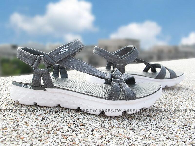 Shoestw~14675CHAR~SKECHERS 涼鞋 ON THE GO 灰色 黏帶