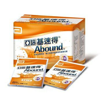 永大醫療~亞培 基速得Abound 【香橙口味】(30包/盒)每盒特價7450元