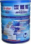 永大醫療~博智復體能營養完整配方900g每罐640元~12罐免運