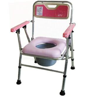 永大醫療~鋁合金收合便器椅-粉 特惠價1850元