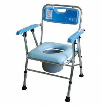永大醫療~鋁合金收合便器椅-藍 特惠價1850元