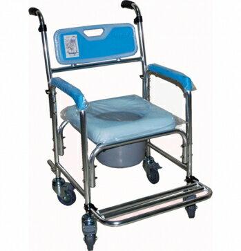 永大醫療~鋁合金固定式洗澡便器椅-藍 特惠價2400元