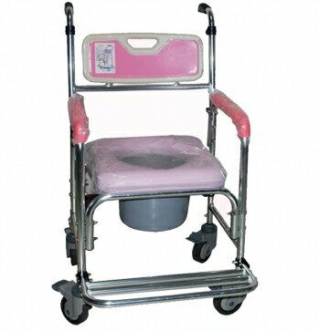 永大醫療~鋁合金固定式洗澡便器椅-粉 特惠價2400元
