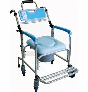 永大醫療~鋁合金可躺式折合洗澡便器椅-藍 特惠價2980元