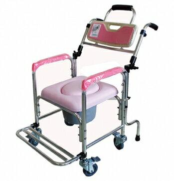 永大醫療~鋁合金可躺式折合洗澡便器椅-粉 特惠價3280元
