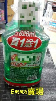 永大醫療~~【T.KI 鐵齒漱口水(含氟)620ml/罐】~(不含酒精)買一瓶送一瓶 !!!
