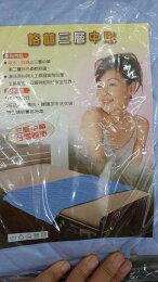保潔墊 防水 看護墊 病床 居家 包大人濕巾