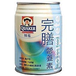 永大醫療~桂格完膳營養素(24罐/箱)每箱特惠價1180元