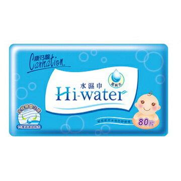 永大醫療器材行:永大醫療~《康乃馨》Hi-water水濕巾(80片x12包箱)特惠價399元