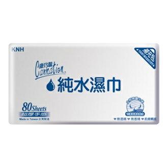 康乃馨 純水濕巾超厚補充包 (80片x12包/箱) 特惠價450元