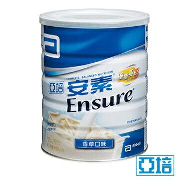 永大醫療~安素優能基奶粉(850g)每罐特惠價710元12罐免運