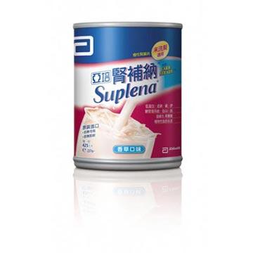 永大醫療~亞培腎補納(237ml x24入)每箱特價2080元