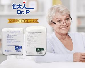 永大醫療~包大人特級乾爽型 防漏護膚 成人紙尿褲 M20入/L16入每包165元