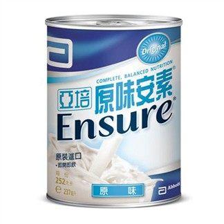 永大醫療~亞培原味安素(237mlX24入)每箱特價1340元