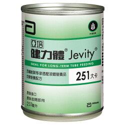 永大醫療~亞培健力體(237mlX24入)每箱特惠價1250元