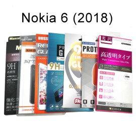 鋼化玻璃保護貼Nokia6(2018)5.5吋