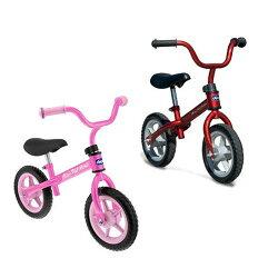 【chicco】幼兒滑步車-粉色/紅色/黃色
