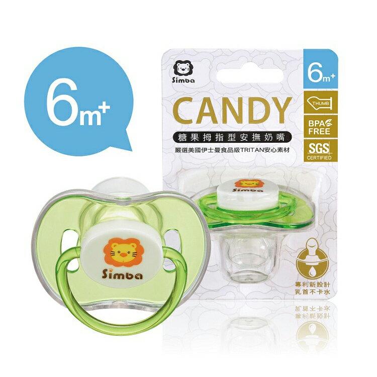 Simba小獅王辛巴 - 糖果拇指型安撫奶嘴 綠色 3