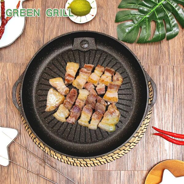 韓國熱銷-麥飯石不沾兩用圓烤盤-2入